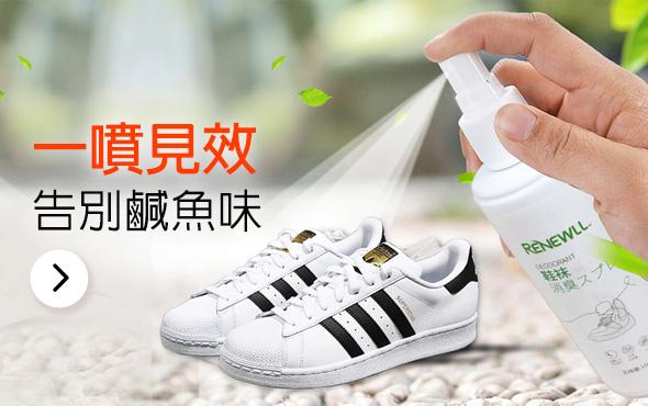 Renewll~鞋靴芬香除臭噴霧(100ml)D783519