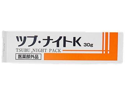 日本 Tsubu Night Pack~去油脂粒夜間修護眼膜(30g)