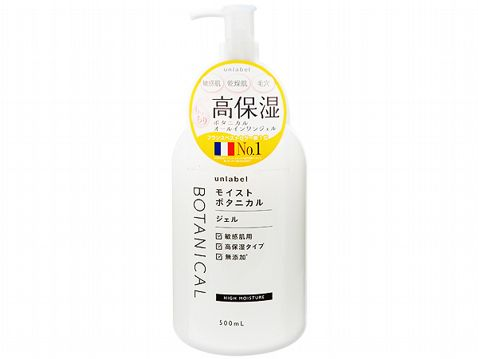 日本 Unlabel~植物All In One水凝乳(500ml)