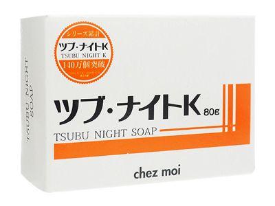 日本 Tsubu Night Pack~去脂肪粒洗顏皂(80g)