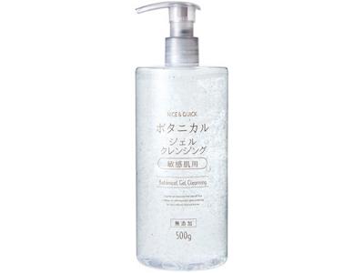 NICE&QUICK~極潤保濕植物性卸妝凝膠(500g)