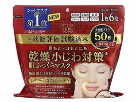 KOSE~ 高保濕盈潤面膜(50枚入)