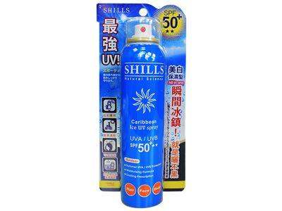 SHILLS 舒兒絲~ 很耐曬超清爽美白防曬冰鎮噴霧(SPF50)180ml