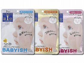 KOSE 高絲~ BABYISH 嬰兒肌保濕面膜(7回份)玻尿酸/膠原蛋白/維他命C透白