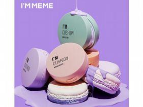 韓國MEMEBOX~IM MEME我愛馬卡龍氣墊粉餅(6ml) 3款可選