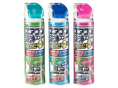 日本 興家安速~冷氣清潔劑(420ml) 森林/無香/花香 3款可選