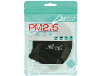 淨舒式~防霾PM2.5口罩(黑)1入