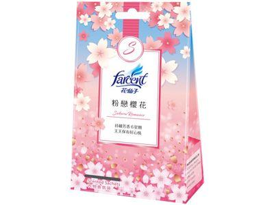 花仙子~衣物香氛袋(粉戀櫻花)3入