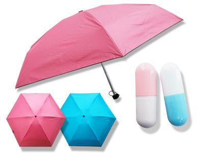 TwinDragon~超輕薄降溫膠囊五折傘(1支入) 顏色隨機出貨